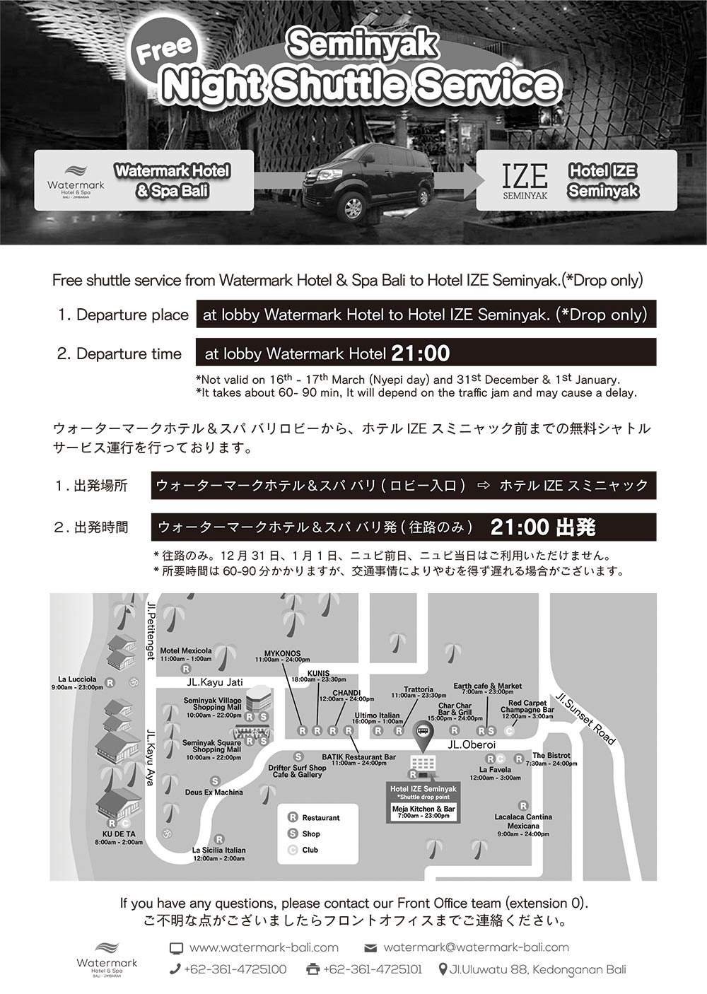 Seminyak Night Shuttle Service