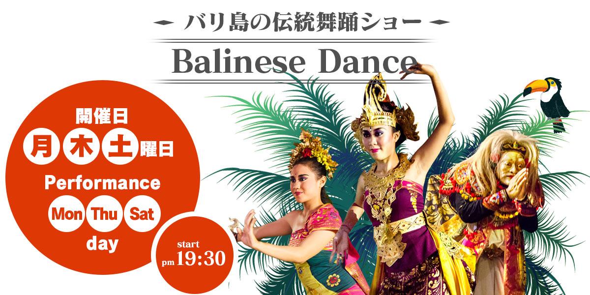 Balinese dance show