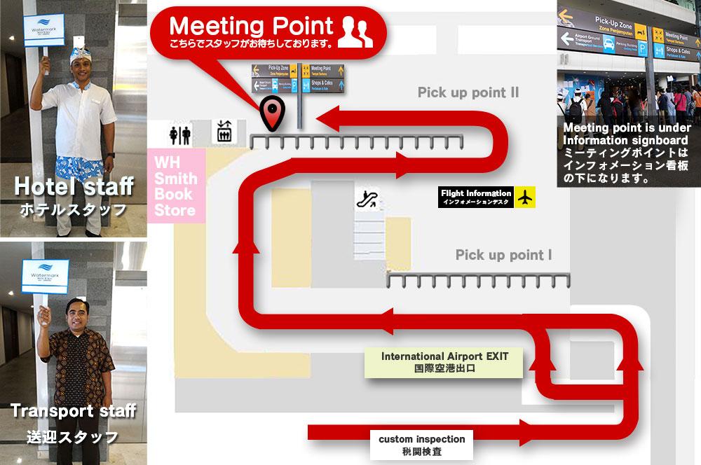 ングラライ空港(国際線) 到着時の待ち合わせ場所 ミーティングポイント