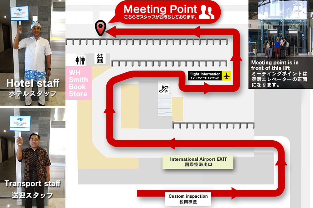 meeting point for international