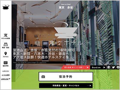 Hennna hotel tokyo akasaka