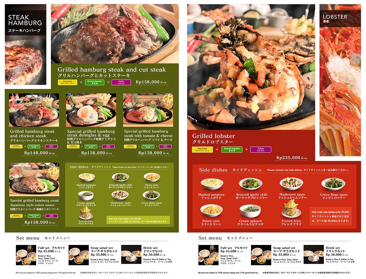 W Senses Restaurant Menu